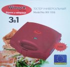 Гриль 3 в 1 бутербродниця вафельниця Wimpex Wx1056 750 Вт (bks_01849) - зображення 5