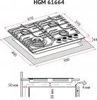 Варочная поверхность газовая PERFELLI HGM 61664 I - изображение 13