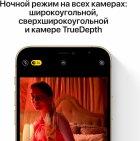 Мобільний телефон Apple iPhone 12 Pro Max 512 GB Pacific Blue Офіційна гарантія - зображення 7