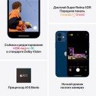 Мобільний телефон Apple iPhone 12 256GB Black Офіційна гарантія - зображення 7