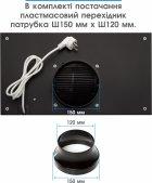 Витяжка ELEYUS INTEGRA 1200 LED SMD 52 BL - зображення 14