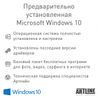 Комп'ютер ARTLINE Gaming STRIX v41W - зображення 13