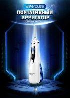 Іригатор Waterpulse V400 Plus White - зображення 10
