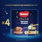 Трусики-подгузники Huggies Elite Soft Overnites 3 (6-11 кг) 92 шт (5029054568941) - изображение 2