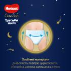 Трусики-подгузники Huggies Elite Soft Overnites 3 (6-11 кг) 92 шт (5029054568941) - изображение 6