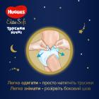 Трусики-подгузники Huggies Elite Soft Overnites 4 (9-14 кг) 76 шт (5029054568958) - изображение 7