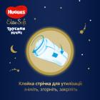 Трусики-подгузники Huggies Elite Soft Overnites 3 (6-11 кг) 92 шт (5029054568941) - изображение 9