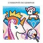 Набір для творчості Avenir картина за номерами артпікселі Єдиноріг 10000 елементів (CH191599) - зображення 3