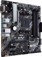 Материнська плата Asus Prime B450M-A II (sAM4, AMD B450, PCI-Ex16) - зображення 2