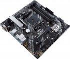 Материнська плата Asus Prime B450M-A II (sAM4, AMD B450, PCI-Ex16) - зображення 3