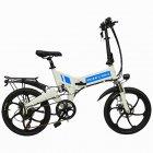Електровелосипед ZM TigerVolt 20 білий - зображення 5