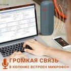 Портативная USB колонка Hopestar P15 Pro влагозащищенная с Bluetooth - громкий звук и бас - Переносная акустическая система + мощный громкоговоритель с встроенным микрофоном - micro SD + TWS + FM-радио, Синий - изображение 10