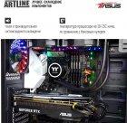 Компьютер ARTLINE Gaming X93 v56 - изображение 6