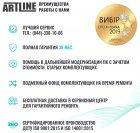 Компьютер Artline Overlord RTX P98v17 - изображение 9