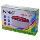 Радиоприемник PRC NSS NS-002 BT (NS-002BT) - изображение 4