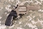 Cuno Melcher ME 38 Magnum 4R (нікель, пластик) (11950020) - зображення 3