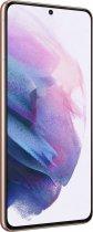 Мобільний телефон Samsung Galaxy S21 8/128 GB Phantom Violet (SM-G991BZVDSEK) + Сертификат на 2000 грн в подарок! - зображення 3