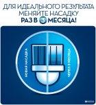 Електрична зубна щітка ORAL-B BRAUN Professional Care 500 / D16 (4210201215776) - зображення 10