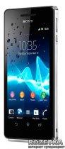 Мобильный телефон Sony Xperia V LT25i White - изображение 5