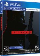 Игра Hitman 3 для PS4 (Blu-Ray диск, бесплатное обновление до версии PS5) - изображение 2