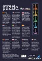 3D Пазл-ночник Ravensburger Ночная Эйфелева башня (12579) - изображение 5