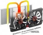 Asus PCI-Ex GeForce GTX 950 Strix 2048MB GDDR5 (128bit) (1140/6610) (2 x DVI, HDMI, DisplayPort) (STRIX-GTX950-DC2OC-2GD5-GAMING) - изображение 7