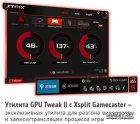 Asus PCI-Ex GeForce GTX 950 Strix 2048MB GDDR5 (128bit) (1140/6610) (2 x DVI, HDMI, DisplayPort) (STRIX-GTX950-DC2OC-2GD5-GAMING) - изображение 10