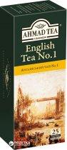 Чай пакетированный Ahmad Tea Английский №1 25 х 2 г (054881005999) - изображение 2