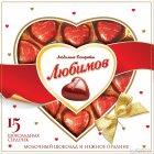 Конфеты Любимов Сердечки в молочном шоколаде 125 г (4820005195091) - изображение 3