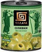 Оливки зеленые без косточки Ellada Colossal 850 мл (4820186140217) - изображение 1