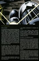 Бетмен. Убивчий жарт - Алан Мур (9789669171757) - зображення 2