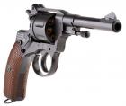 Пневматичний пістолет Gletcher NGT Nagant Наган газобалонний CO2 100 м/с - зображення 4