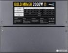 Aerocool Gold Miner 2000W - изображение 6