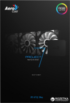 Набор Aerocool RGB-вентиляторов P7-F12 Pro + хаб P7-H1 - изображение 4