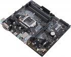 Материнская плата Asus Prime B360M-A (s1151, Intel B360, PCI-Ex16) - изображение 4