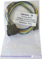 Кабель-перехідник Cooling Baby для під'єднання кулера 4-pin PWM to 2 х 4-pin PWM 0.23 м (CBFA04 - 35) - зображення 2