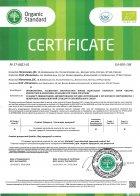 Чай черный пакетированный органический Lovare CeylonSky 24 x 1.5 г (4820198872328) - изображение 5