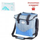 Термосумка Long Ice Drink серо-голубая 30 л 3830-1 - изображение 1
