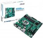 Материнська плата Asus Prime B360M-C (s1151, Intel B360, PCI-Ex16) - зображення 6