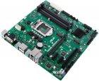 Материнська плата Asus Prime B360M-C (s1151, Intel B360, PCI-Ex16) - зображення 4