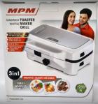 Сендвіч-тостер MPM MOP-33M 3 в 1 - зображення 3