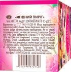Смесь плодово-ягодного и цветочного чая с ароматом малины и карамели Lovare Ягодный пирог пакетированный 24 х 1.5 г (4820198872748) - изображение 3