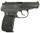 Пневматичний пістолет байкал мр658к(мр654к) blowback - зображення 2