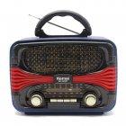 Радиоприёмник Retro MD-1903BT Kemai T-SH57710 - изображение 2