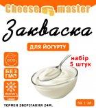 Набор 5 штук Закваска Cheese master для йогурта на 1-3л молока - изображение 3