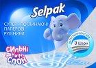 Бумажные полотенца Selpak 3 слоя 90 отрывов 6 рулонов (33160700) - изображение 3