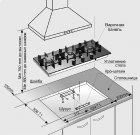 Варильна поверхня газова GEFEST ПВГ 2150-01 К93 - зображення 5