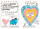 Книжка, яка нарешті пояснить тобі геть усе про батьків - Франсуаза Буше (9786177395996) - зображення 5