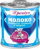 Упаковка молока сгущенного цельного Заречье Премиум с сахаром 8.5% 370 г х 3 шт (4820001076813) - изображение 2