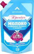Упаковка молока сгущенного цельного Заречье Премиум с сахаром 8.5% 450 г х 4 шт (4820001076882) - изображение 2